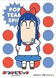 キャラクタースリーブ ポプテピピック ピピ美A (EN-509)