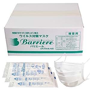 【PFE検査済】【PM2.5対応!!】 日本製マスク Mサイズ(1箱50枚入)