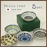 デザート皿 小鉢 5枚 セット ポーランド食器 ポーリッシュポタリー 北欧 洋食器 風 食器セット/7-1806-1