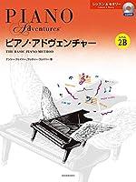 ピアノ・アドヴェンチャー レッスン&セオリー レベル2B[CD付き]