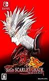 サガ スカーレット グレイス 緋色の野望 - Switch