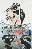 かくりよものがたり / 藤崎 竜 のシリーズ情報を見る