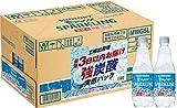 【Amazon.co.jp限定】サントリー 天然水 南アルプススパークリング 強炭酸実感パック 500ml×24本 工場出荷後最短3日お届け