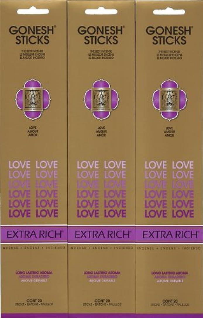 通行人なしでフィルタGONESH LOVE ラブ スティック 20本入り X 3パック (60本)