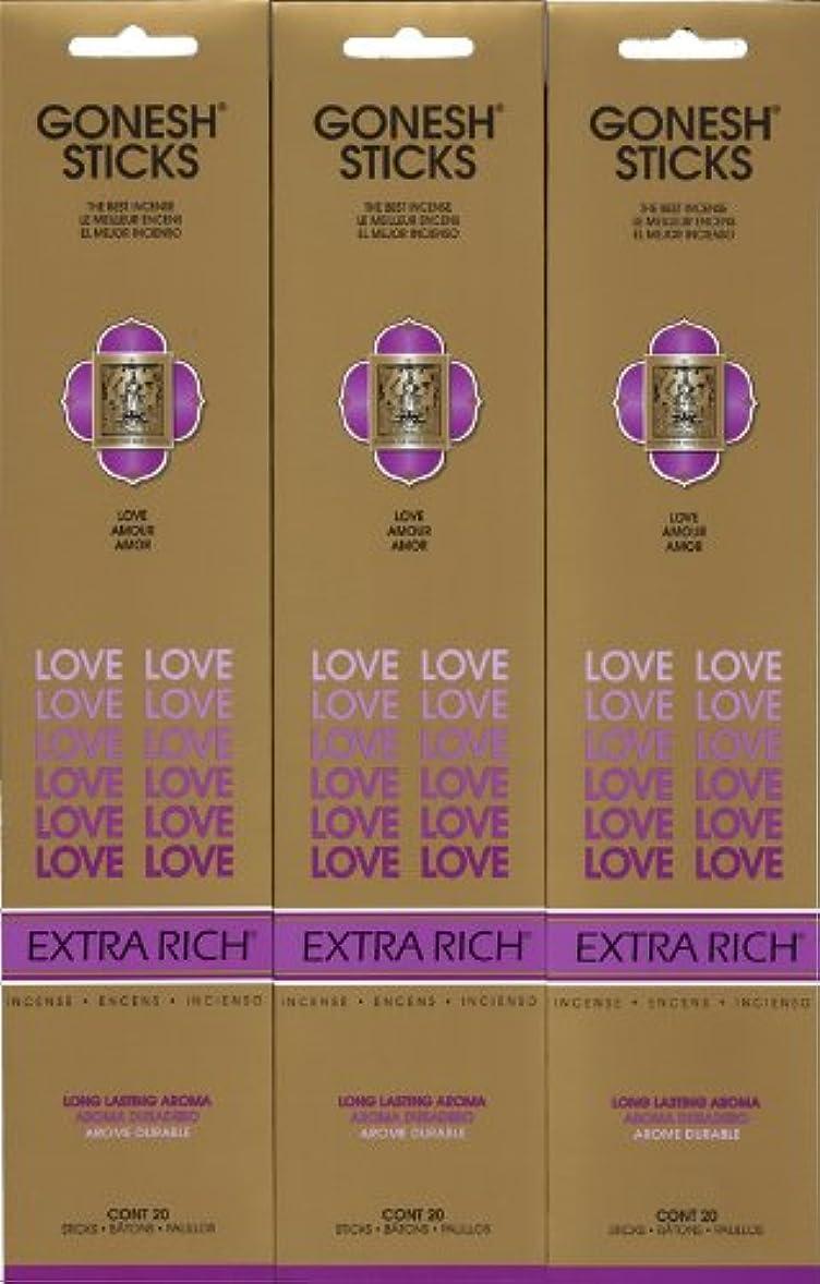 作成する薬を飲むプールGONESH LOVE ラブ スティック 20本入り X 3パック (60本)