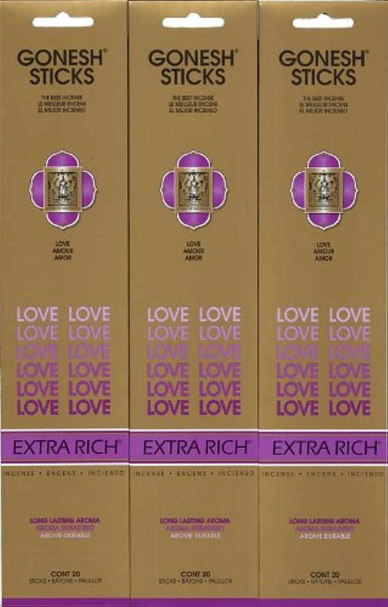 バイソンマスク宣言GONESH LOVE ラブ スティック 20本入り X 3パック (60本)