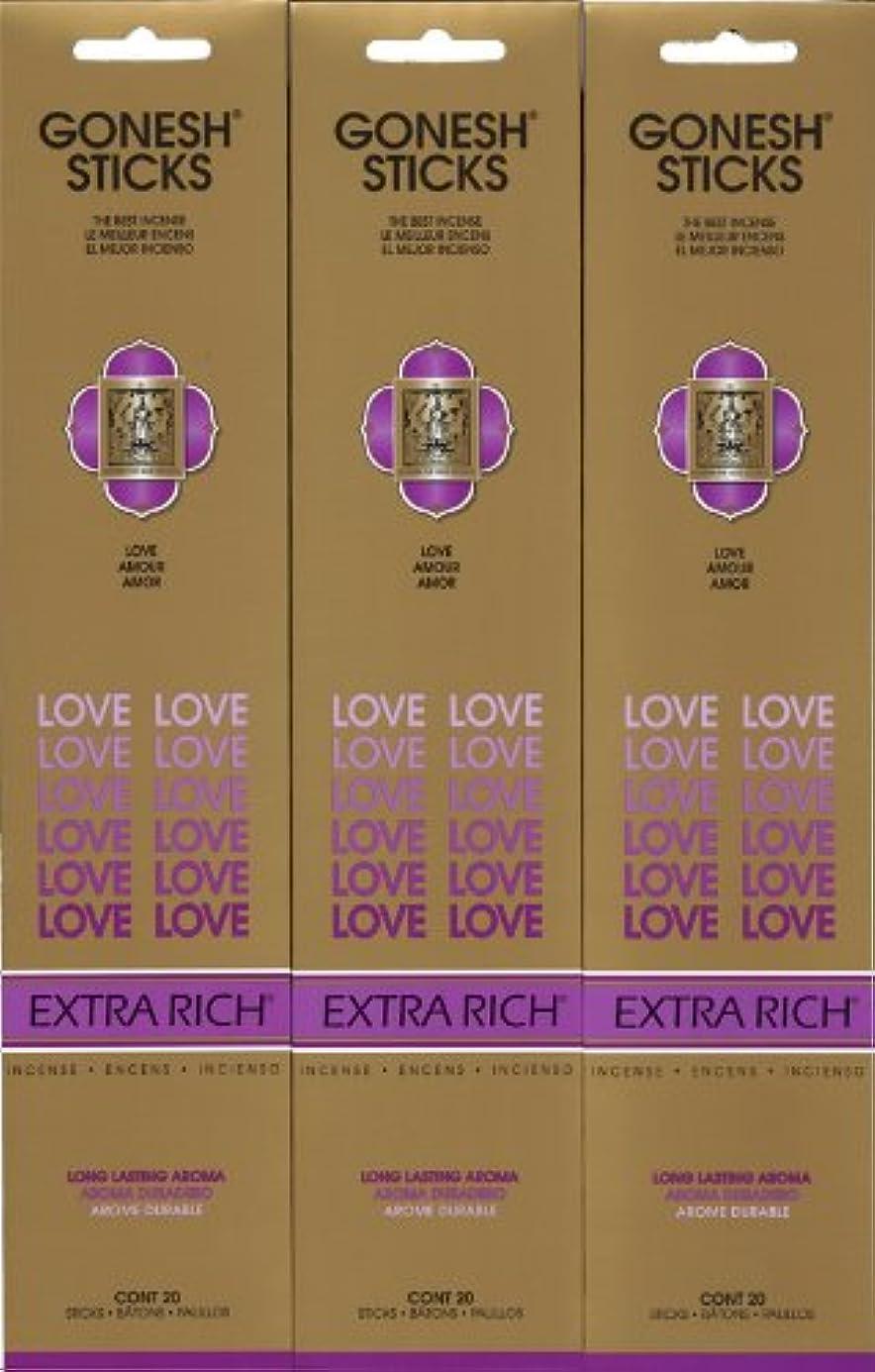 溶岩生まれメイトGONESH LOVE ラブ スティック 20本入り X 3パック (60本)