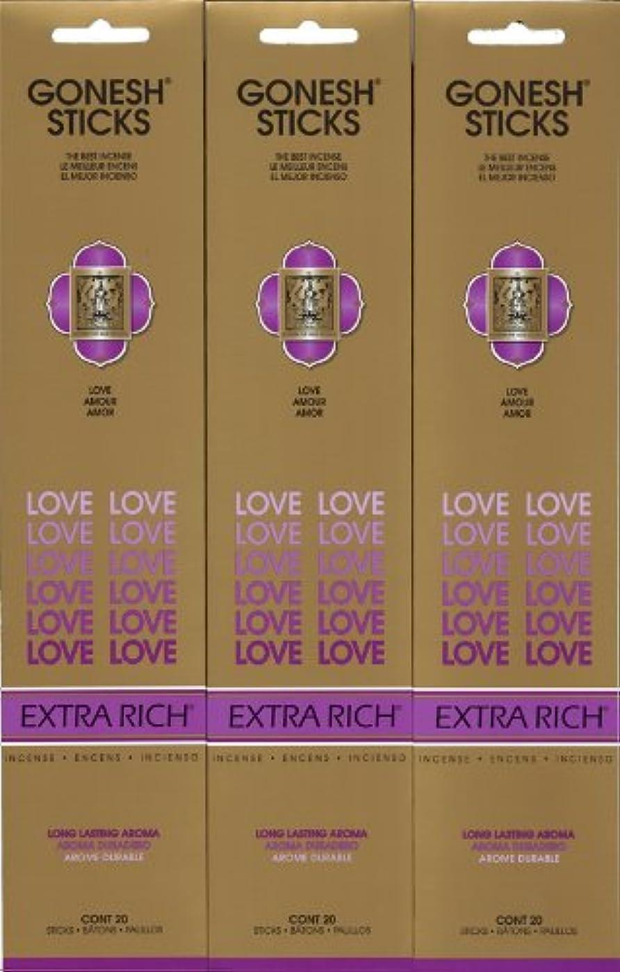 令状幸運なことに些細なGONESH LOVE ラブ スティック 20本入り X 3パック (60本)
