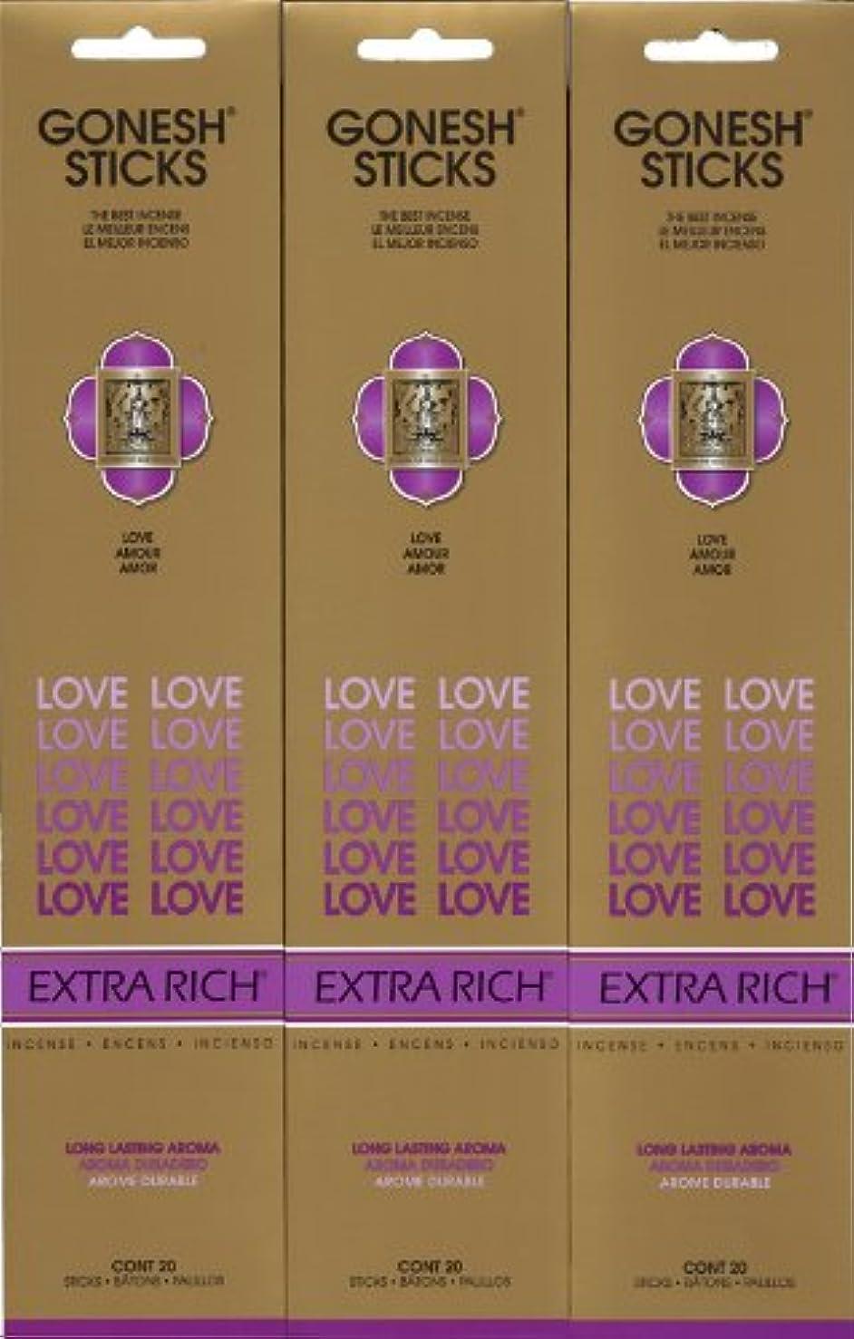 領収書岩化粧GONESH LOVE ラブ スティック 20本入り X 3パック (60本)