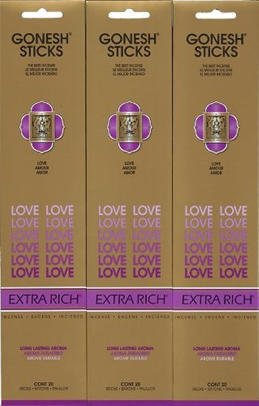 付与修士号理想的GONESH LOVE ラブ スティック 20本入り X 3パック (60本)
