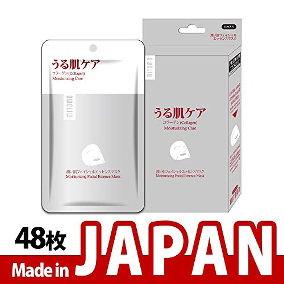 知恵雷雨蓋【HS002-A-1】MITOMO日本製シートマスク/6枚入り/48枚/美容液/マスクパック/送料無料