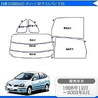 カット済みカーフィルム 日産 NISSAN ティーノ 5ドア ミニバン V10専用 車種別 車種専用 シルバー/ミラータイプ