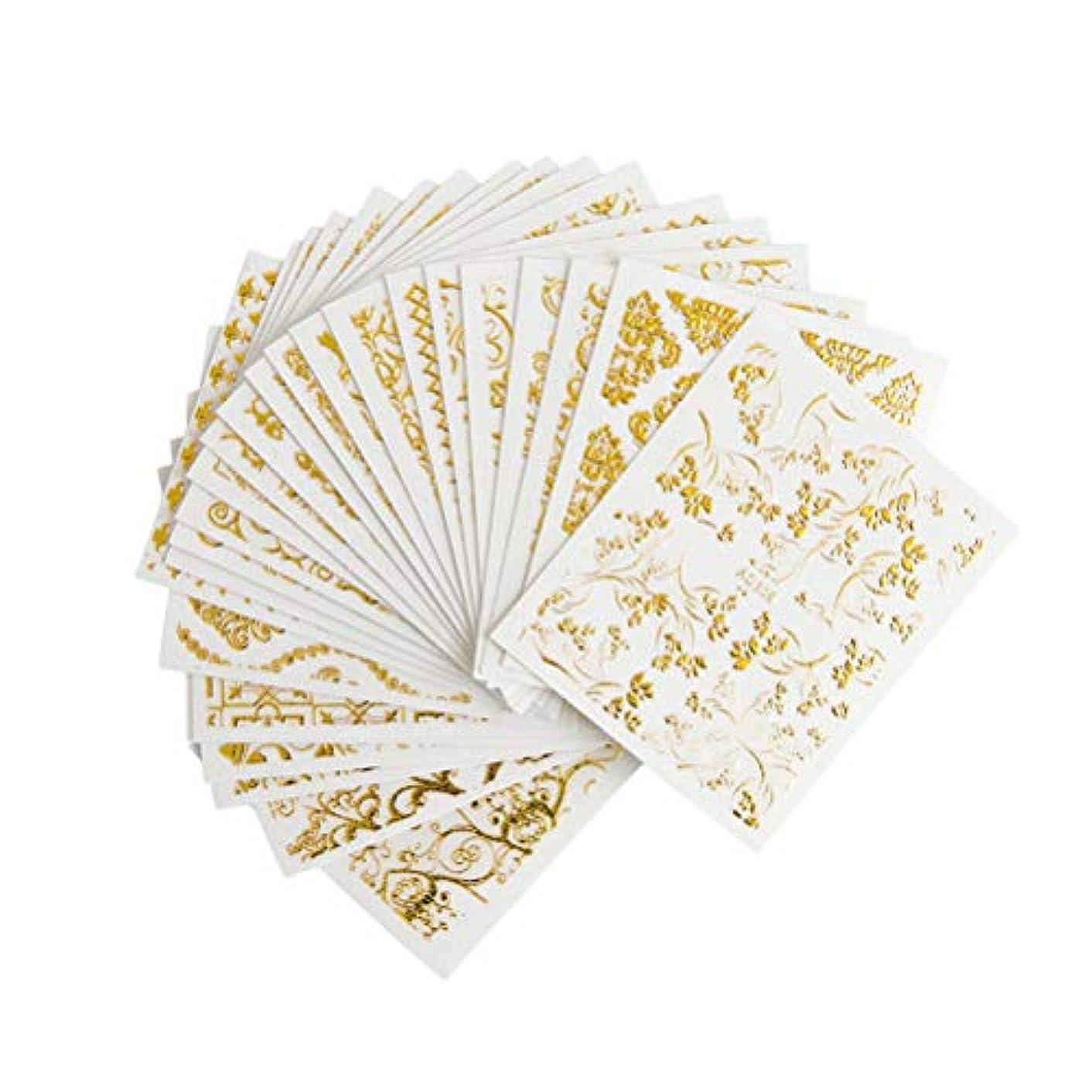 歌費やす否認するFrcolor ネイルシール 3D ネイルステッカーセット レース花 ゴールド デザイン ネイルアートシール 爪に貼るだけ 20枚セット(ランダムパターン)