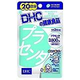 DHC プラセンタ 20日分 60粒【3個セット】