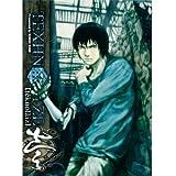 TEXHNOLYZE 全8巻セット [レンタル落ち] [DVD]