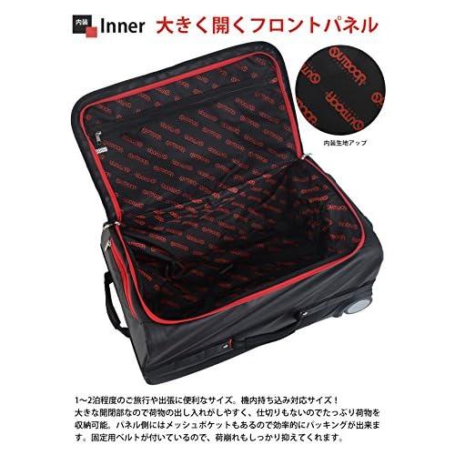 アウトドア コーティングトローリー スーツケース 機内持ち込み可 OUTDOOR COATING TROLLEY ソフトタイプ 2輪 34L 1日 2日用 50cm 62106 ブラック