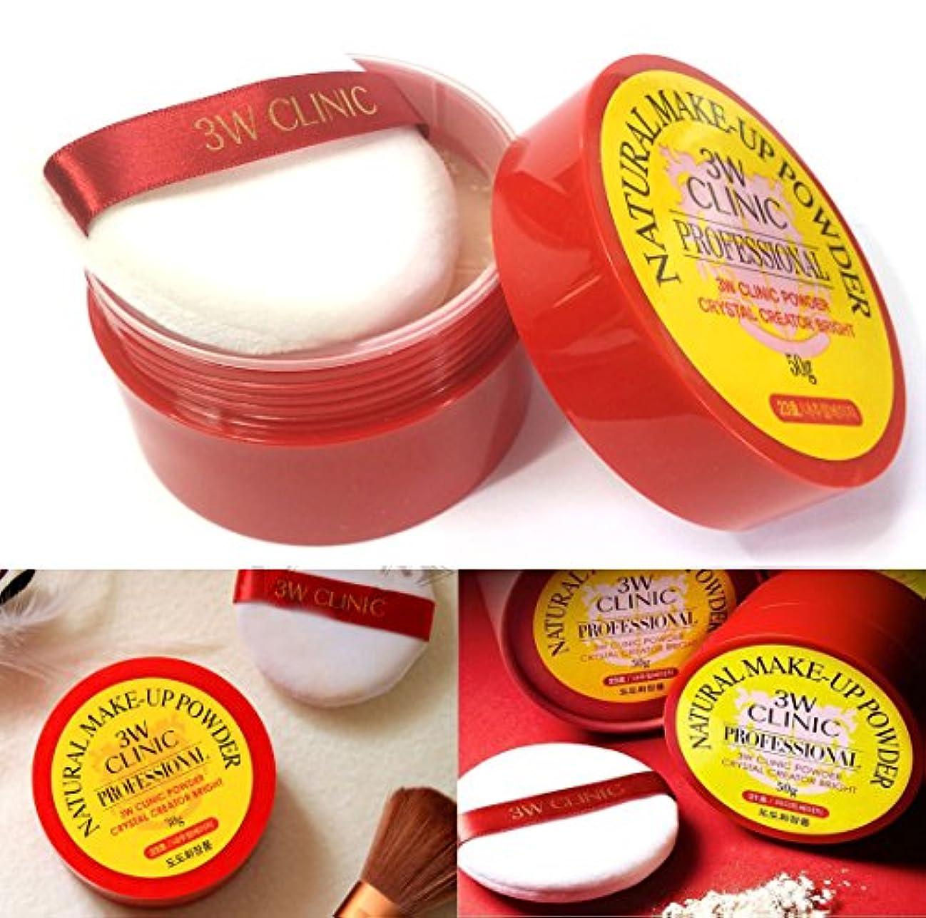 メモホイップシネウィ[3W Clinic] ドドーナチュラルメイクアップパウダークリスタルクリエイターブライト50g / DODO Natural Makeup Powder Crystal Creator Bright 50g /#21ライトベージュ...