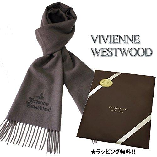 ヴィヴィアンウエストウッド マフラー ヴィヴィアンマフラー 2017-2018同色刺繍 プレゼント (トープ)