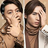 SNOW TEARS♪KinKi Kids