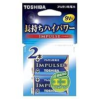 東芝 インパルス 単9V2本エコパッケージ 6LF22H 2EC 00008119【まとめ買い3パックセット】
