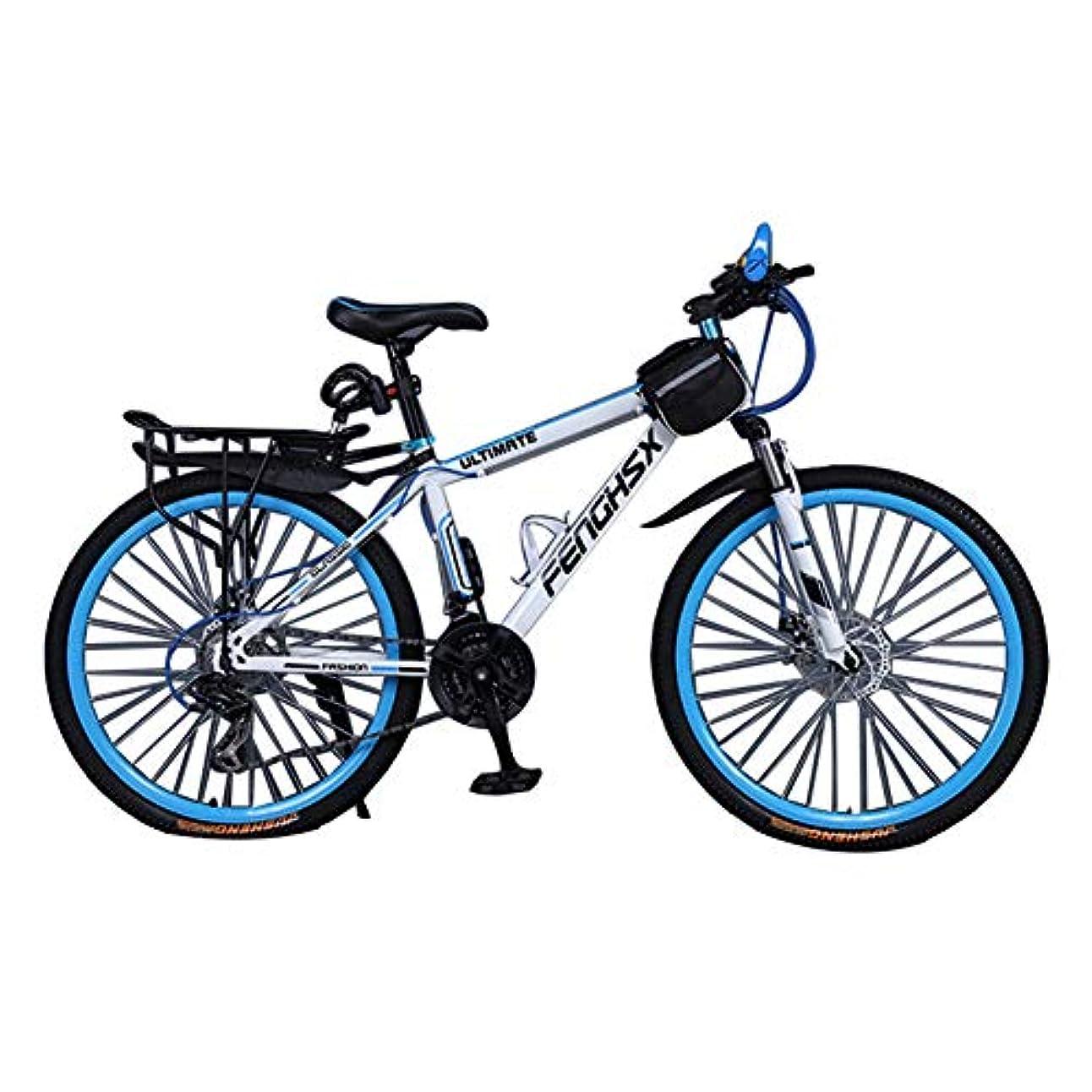 地球ギャング自然24/26インチ マウンテンバイク- アダルト 男性 MS 十代の若者たち- 高炭素鋼フレーム ダブルブレーキ すべての地形 マウンテンバイク- 可変速