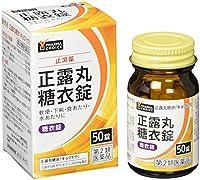 [Amazon限定ブランド]【第2類医薬品】PHARMA CHOICE 止瀉薬 正露丸糖衣「キョクトウ」 50錠