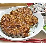 福井県名物 ソースかつ丼セット チキンカツ(冷凍)6枚前後×6セット入