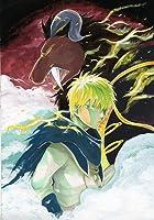 贄姫と獣の王 第03巻