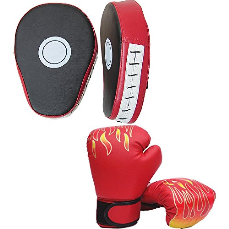 (FUPUSUN) スパーリングセット ボクシングセット パンチング グローブ 両手 軽量 トレーニング用