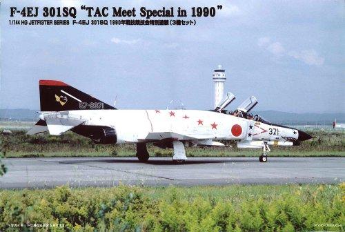 1/144 HGジェットファイター No.8 F4EJ 301SQ 90戦競