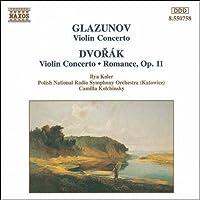 グラズノフ/ドヴォルザーク:ヴァイオリン協奏曲