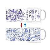 遊☆戯☆王デュエルモンスターズ 闇遊戯 チェンジングマグカップ
