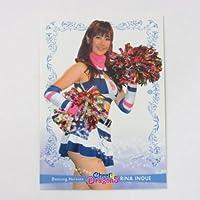 BBM2011プロ野球チアリーダー■レギュラーカード■097/井上利奈/中日/チアドラゴンズ