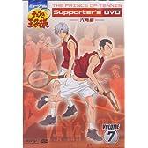 ミュージカル テニスの王子様 Supporter's DVD VOLUME 7 六角編