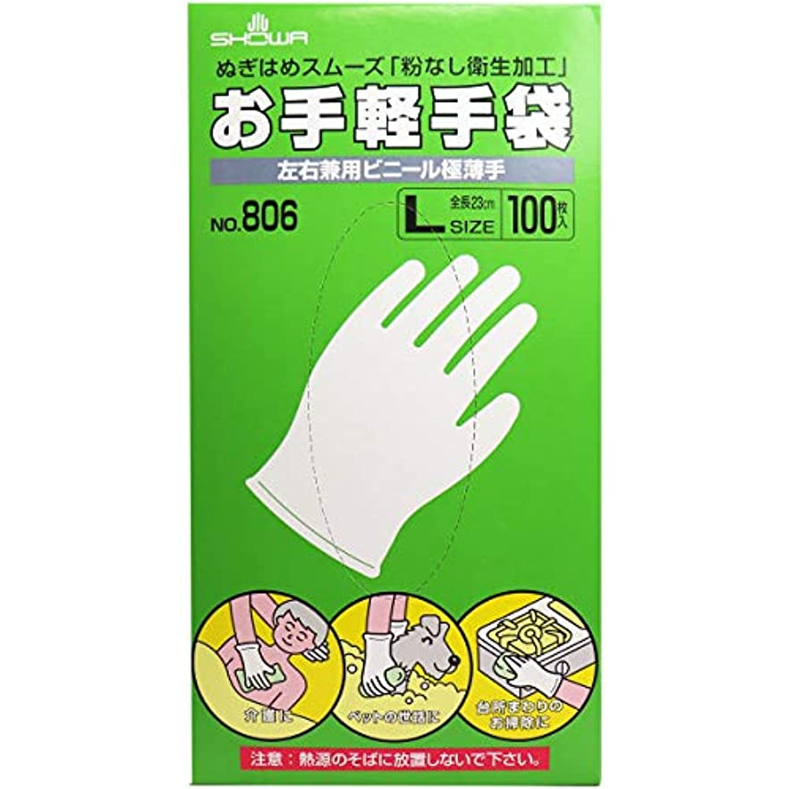 騒プライバシー雇用者お手軽手袋 No.806 左右兼用ビニール極薄手 粉なし Lサイズ 100枚入×5個セット