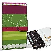スマコレ ploom TECH プルームテック 専用 レザーケース 手帳型 タバコ ケース カバー 合皮 ケース カバー 収納 プルームケース デザイン 革 ラブリー チェック・ボーダー グリーン ボーダー 000792