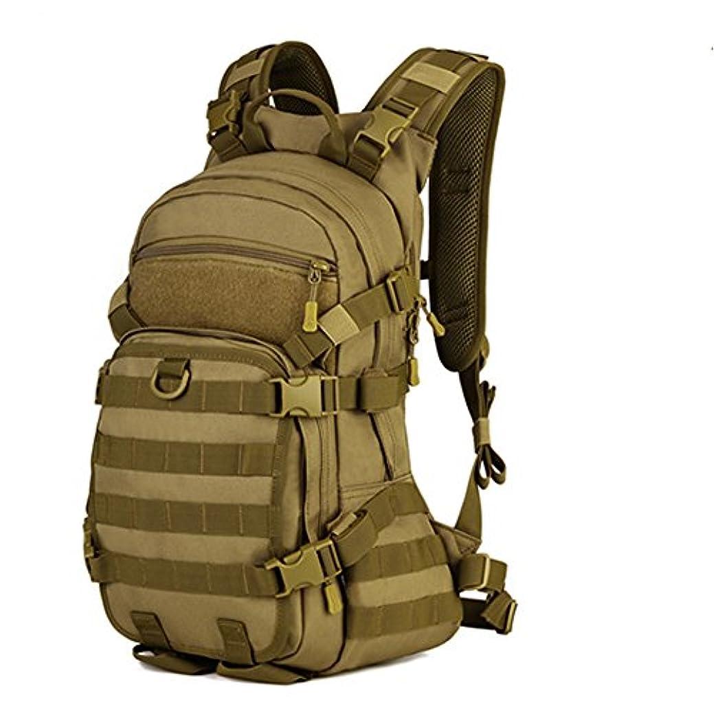 デンプシー保護する検索エンジン最適化X-Freedom 25L MOLLEタクティカルバックパック アウトドア ミリタリー リュックサック ハンティング キャンプ トレッキング 旅行ショルダーバッグ