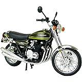 スカイネット 1/12 完成品バイク Kawasaki 900Super4 (Z1) タイガー