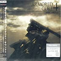 Aemored Core 4 by Armored Core 4 (2006-12-20)