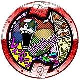 妖怪ウォッチ 妖怪メダルUSA Vol.1 [3.レインボーン (メリケンメダル) ※QRコード未使用](単品)
