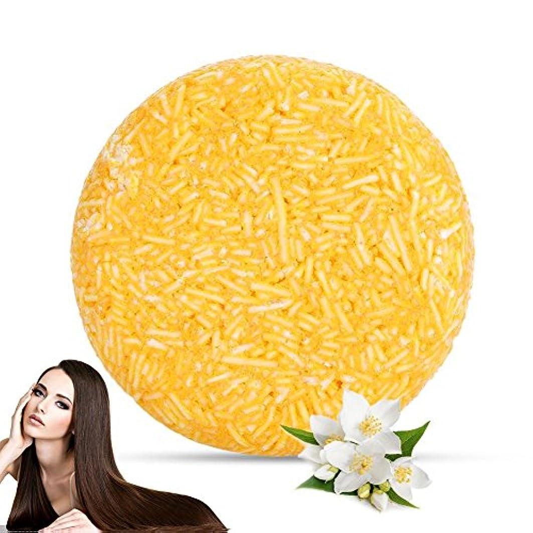 Semme毛シャンプー手作り石鹸、天然植物エキスエッセンシャルオイル栄養頭皮育毛風呂石鹸ケアの脱毛に使用(Jasmine)