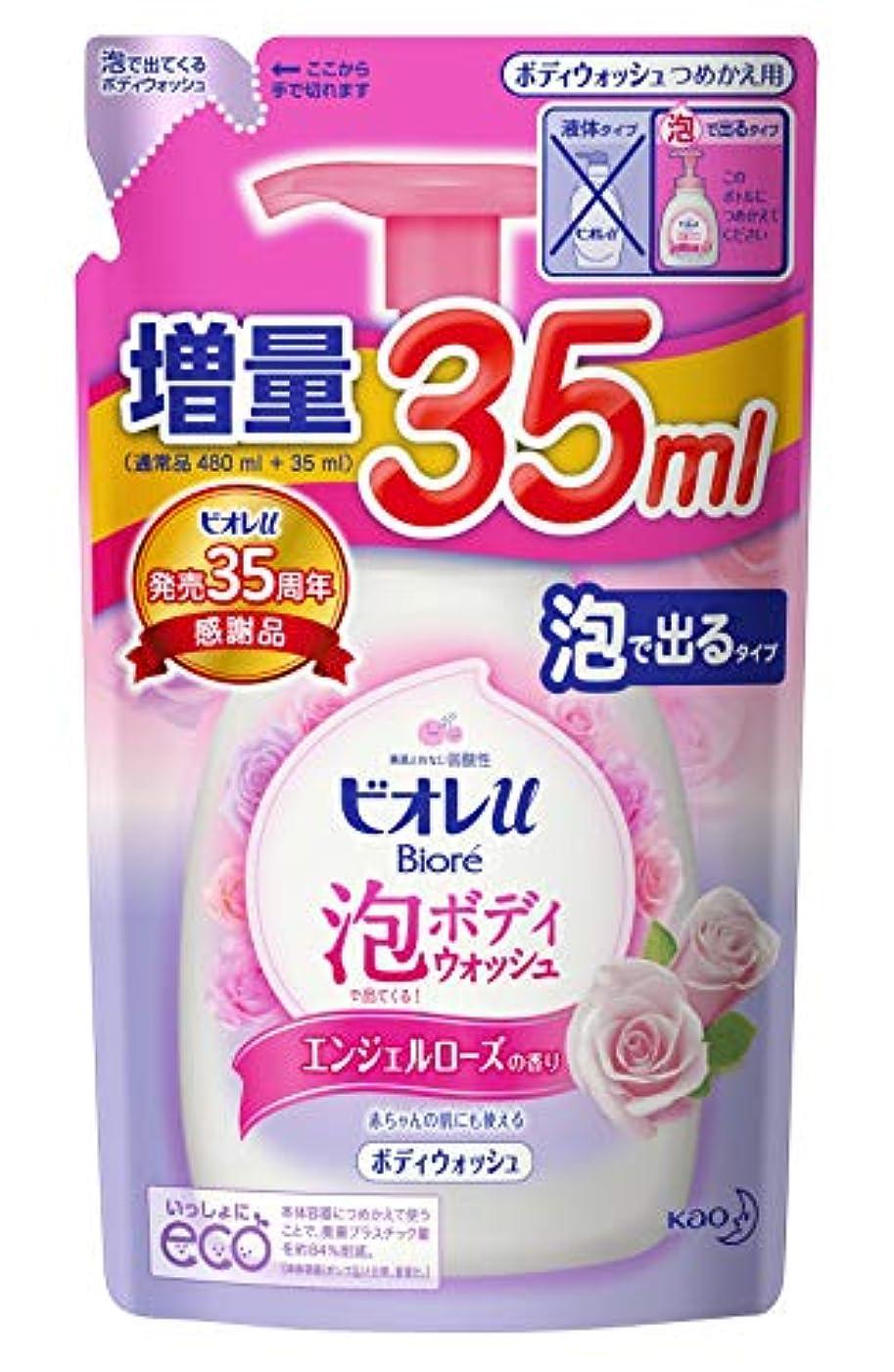 脅威湾雨のビオレu 泡で出てくるボディウォッシュ エンジェルローズの香り つめかえ用 515ml(通常480ml+35ml)