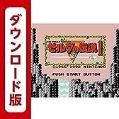 ゼルダの伝説1 [3DSで遊べるファミリーコンピュータソフト][オンラインコード]