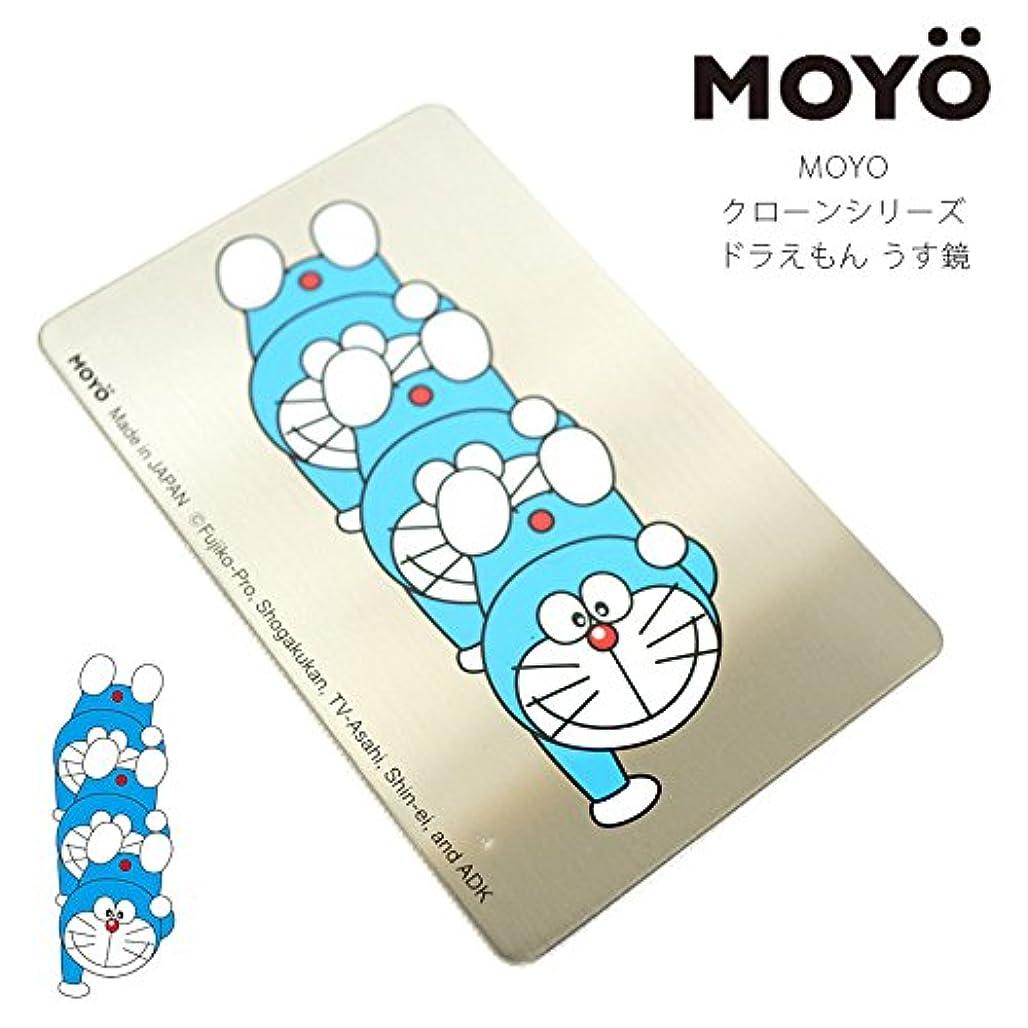MOYO モヨウ クローンシリーズ ドラえもん うす鏡_562302mirrordora 【F】,ドラえもん