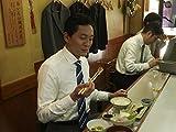 第4話「東京都文京区江戸川橋の魚屋さんの銀だら西京焼き」