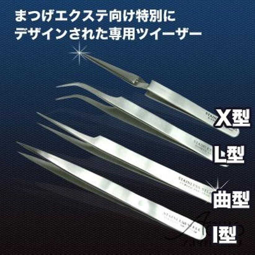 ワーカーキャンパスカンガルーまつ毛エクステ用ツイザー (タイプ:L型)
