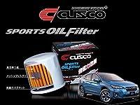 [CUSCO]GT7 XV用スポーツオイルフィルター(エレメント)【00B 001 C】