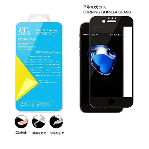 MarsTech Black 全面3D iPhone7 iphone6 6s ブルーライトカット [CORNING GORILLA GLASS 使用] 気泡無し 指紋付きにくい コーティング 強化ガラス液晶保護フィルム