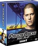 プリズン・ブレイク シーズン4 <SEASONSコンパクト・ボックス>[DVD]