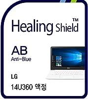 Healingshield スキンシール液晶保護フィルム Eye Protection Anti UV Blue Ray Film for Lg Laptop 14U360